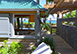 Villa Palm House St. Barts Vacation Villa - Anse des Lezards