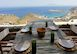 Breccia Villa Mykonos Greece, Luxury Accommodation